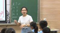 人教版地理七上-4.2《世界的语言和宗教》教学视频实录-杨凤