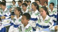 人教版地理七上-4.3《人类的聚居地——聚落》教学视频实录-刘畅