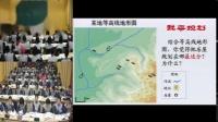 人教版地理七上-4.3《人类的聚居地——聚落》教学视频实录-李小宁