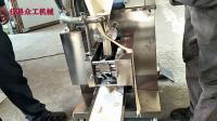 自动包水饺的器食堂专用饺子机 能做各种馅料的饺子34
