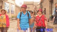 河南神垕景点游照片闪影(2)