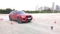 致敬标杆 前行有WEY 中国豪华SUV场景化调研媒体专场燃擎开启