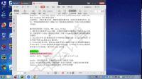 千锋Linux教程:01:web介绍