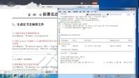 千锋Linux教程:02-https网站部署