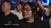 《浙江卫视2019年中音乐盛典》周杰伦《简单爱》