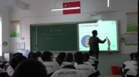 人教課標版-2011化學九上-3.2.2《原子核外電子的排布》課堂教學實錄-孫旭增