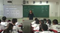 人教課標版-2011化學九上-3.2.2《原子核外電子的排布》課堂教學實錄-王玉華