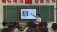 人教課標版-2011化學九上-3.2.2《原子核外電子的排布》課堂教學實錄-馬兆首