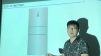 天津海尔冰箱217认证视频