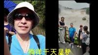 201907贵州重庆之旅二