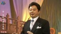 1983年 胡松华--1080马铃响 玉鸟唱