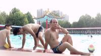 平安公园游泳池!赞皇青年南马村王更山视频!2019