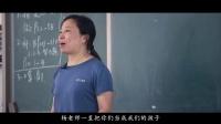 莲东小学六年级三班毕业微电影2