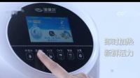 康亦健健康坊HOH-V8水机央视CCTV-10广告