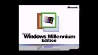 Windows 关机1