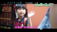 北京京师金苹果幼儿园
