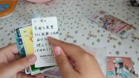 【花守】偶像活动出卡发货给两位妹子的发货视频鸭