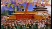 1998年春节期间CCTV1播出的广告