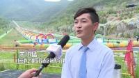 520米充气滑水道再次亮相北京静之湖