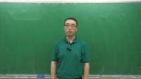 华运课堂:不定位组选24视频分享