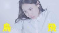 [MV]015B, 유라(youra) - L - Teaser 2