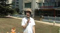 海昌新城幼儿园