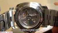 太子龙钟表:沛纳海大受欢迎的蓝面腕表,少见的银面手表,限量售价.万