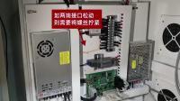 【迈创新课堂】如何调节机器不出红光?