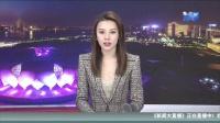 2019全国多地养老金上调 多省份7月底前完成发放