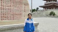 银川唐徕回中宝湖校区2019年暑期研学旅行综合实践活动