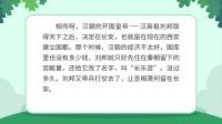 """04 【听故事】""""建不完""""的未央宫"""