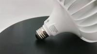 ETL LED Bulb