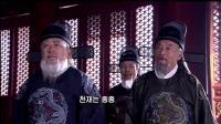 【朱一龙】《王阳明》01集-朱厚照cut