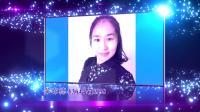 内蒙古民族幼儿师范38@39班毕业15周年聚会LED