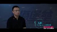 【东方电影报道20190716】《上海堡垒》曝启航特辑 ,1600个特效镜头让想象成真