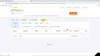 新客户上线-平台各项功能-4