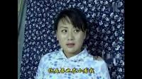 小调-泪洒黄土地选段2