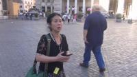 欧洲四国游19游罗马古城