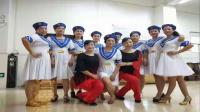 红扬协会晚会表演舞蹈:《撸起袖子加油干!》