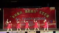 西坑健身队舞蹈:爱如星火
