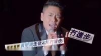 我在黃宗澤再開金口誓要一雪前恥 演繹改編單《發夢之王》 夥拍港日KOL一起追夢截了一段小视频