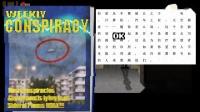嘴炮Max的神射手丨Don't Escape 4 Days to Survive#4