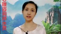 7婚姻中什么话最伤人?.mp4