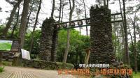 济州岛7月旅游推荐