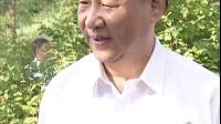 习近平主席!!!。