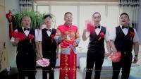 2019年7月14日张修园王俐莹婚姻庆典