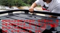 幻影安装装车视频 最终版