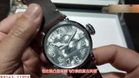 太子龙钟表:为什么银很少拿来打造腕表,一个原因让它的收藏价值折损