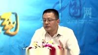 中国网聚焦中国主持人张英-专访优秀律师杨波