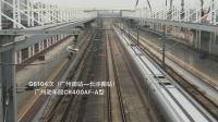 广州北站高速场拍摄(列车通过)
